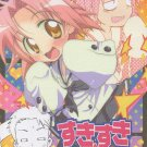 NY11 Doujinshi Lucky Star ADULT 18+ by Nagucha	Akira centric	28 pages