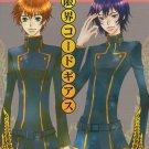 YC7  Code Geass Doujinshi by Ga-RockSuzaku x Lelouche20 pages