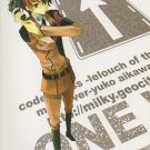 YC10 Code Geass Doujinshi One Wayby MaxloverSuzaku centric16 pages