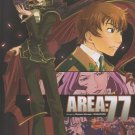 YC14 Code Geass Doujinshi Area:77	by Namashiki	All Cast	18 pages