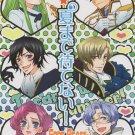 YC24 Code Geass Doujinshi by Ga RockAll Cast20 pages