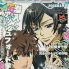 YC29 Code Geass Doujinshi by Ga Rock	Lelouch x Suzaku	20 pages
