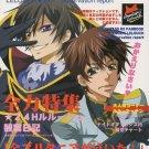 YC30 Code Geass Doujinshi by Ga Rock All Cast24 pages