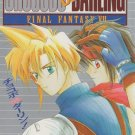 YFF27 Final Fantasy 7 Doujinshi Chocobo de Darling	by Nabarl Kouta	Cloud x Vincent	48 pages