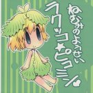 YAT39 Attack on TitanDoujinshi by Inishie no Nushi Armin centric16 pgs