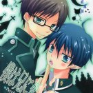 YBE23 Blue Exorcist Doujinshi by 	Psychedelic Lolita		Yukio x Rin	36 pages
