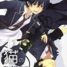 YBE24 Blue Exorcist Doujinshi by Weekend	Yukio x Rin	38 pages