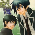 YBE28 Blue Exorcist Doujinshi by Sachi Takamura	Yukio x Rin	70+ pages