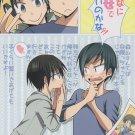YK1 Kuroko no BasukeDoujinshi by ChibaMoriyama x Izuki20 pages