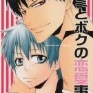 YK5 Kuroko no BasukeDoujinshi by Akira NezuKagami x Kuroko20 pages