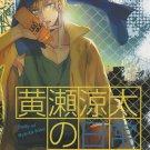YK7 Kuroko no Basuke DoujinshiDaily of Ryota Kiseby ichimiya KILINAll Cast16 pages