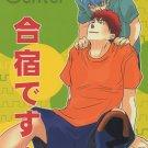 YK14 Kuroko no Basuke DoujinshiCenterKagami x Kuroko24 pages