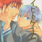 YK17 Kuroko no BasukeADULT 18+ Doujinshi Kagami x Kuroko28 pages
