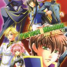 YC23 Code Geass	R-15 Doujinshi Perfect Mission by Classic Milk Peace	 All Cast	20 pages