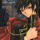 YC31 Code Geass 18+ ADULT Doujinshi 	Cain complex by CRESC.	Clovis x Lelouch	24 pages