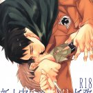 YAT47 Attack on Titan	18+ ADULT DOUJINSHI by Burulog	Eren x Jean Mob x Jean	28 pages