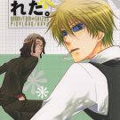 YD5	Durarara DRRR 18+ ADULT DOUJINSHI by 	Pixylavo	Tom x Shizuo	24 pages