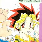 MY21 Yu Gi Oh R-15 Doujinshi by Piyocomanjo Jonouchi x Yugi28 pages