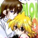 MY23 Yu Gi Oh 18+ ADULT DOUJINSHI Honey Lemon Syrup by Odoru + Kashiwa Kaiba x Jonouchi