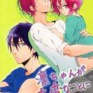 YI41 Free! Iwatobi Swim Club Doujinshi  by pommeHaruka x Rin24 pages