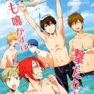 YI51 Free! Iwatobi Swim Club Doujinshi by hitotose nero