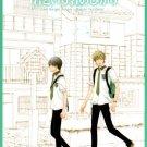 YI53 Free! Iwatobi Swim Club Doujinshi  y hacHaruka x Makoto20 pages
