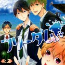 YI70  Free! Iwatobi Swim Club Doujinshi  by Trompe L-oeil	All Cast	26 pages