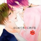 YI83 Free! Iwatobi Swim Club Doujinshi  18+ ADULT by mythical	Makoto x Rin	34 pages