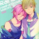 YI88 Free! Iwatobi Swim Club Doujinshi  18+ ADULT Rain Dropby esmeraldaMakoto x Rin28 pages