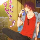 YI21 Free! Iwatobi Swim Club Doujinshi  18+ ADULT 		Rin centric	94 pages