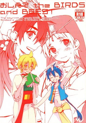YML5 Magi	Doujinshi 18+ ADULT The Birds and the bees		Sinbad x Jafar Alibaba x Aladdin 	32 pages