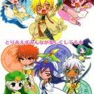 YML9 Magi Doujinshi All Cast	32 pages