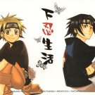 YN7 Naruto Doujinshi by MedetayaSasuke x Naruto28 pages