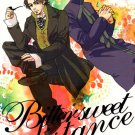 SH10 Sherlock Holmes Doujinshi Bittersweet Distance 	by bmb	Watson x Holmes	30 pages