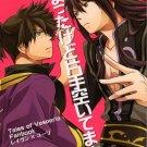 YT40 Tales of Vesperia Doujinshi R18 ADULT  Raven x Yuri24 pages