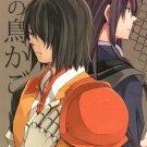 YT49 Tales of Vesperia Doujinshi by YukeyukeSchwann + Yuri24 pages