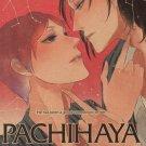 YP20 Yowamushi Pedal Doujinshi Pachihayaby Rajiura + HillzVarious50 pages