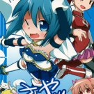 NY23Puella Madoka MagicaDoujinshi All Cast 20 pages