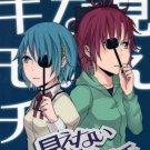 NY24Puella Madoka MagicaDoujinshi Kyoko x Sayaka22 pages