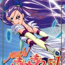 EP19 Yes! Pretty Cure 5		by Munchen Graph	All Cast	18+ ADULT DOUJINSHI