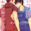 YI111	Free! Iwatobi Swim Club 18+ ADULT Doujinshi by Hina	Rin x Haruka	40 pages