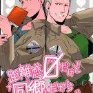 YAT78Attack on Titan Doujinshi by KimitosekaiBertolt x Reiner24 pages