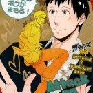 YAT89Attack on Titan Doujinshi R15 by GakuranzuReiner x Bertolt20 pages
