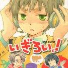 YH26HetaliaDoujinshi EGI-LOID! by MugendohUSA x UK32 pages