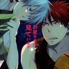 YK68Kuroko no Basuke R15 Dujinshi by AmaOh!Kagami x Kuroko24 pages