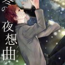 YK72Kuroko no BasukeDoujinshi Akashi x Kuroko98 pages