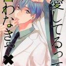 YK74Kuroko no BasukeDoujinshi by perAkashi x Kuroko26 pages