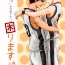 YK86Kuroko no BasukeDoujinshi by hana GalleryKagami x Kuroko20 pages