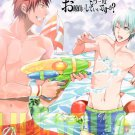 YK88Kuroko no BasukeR15 Doujinshi by VenomKagami x Kuroko20 pages