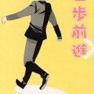 YK90Kuroko no Basuke Doujinshi Kagami x Kuroko28 pages